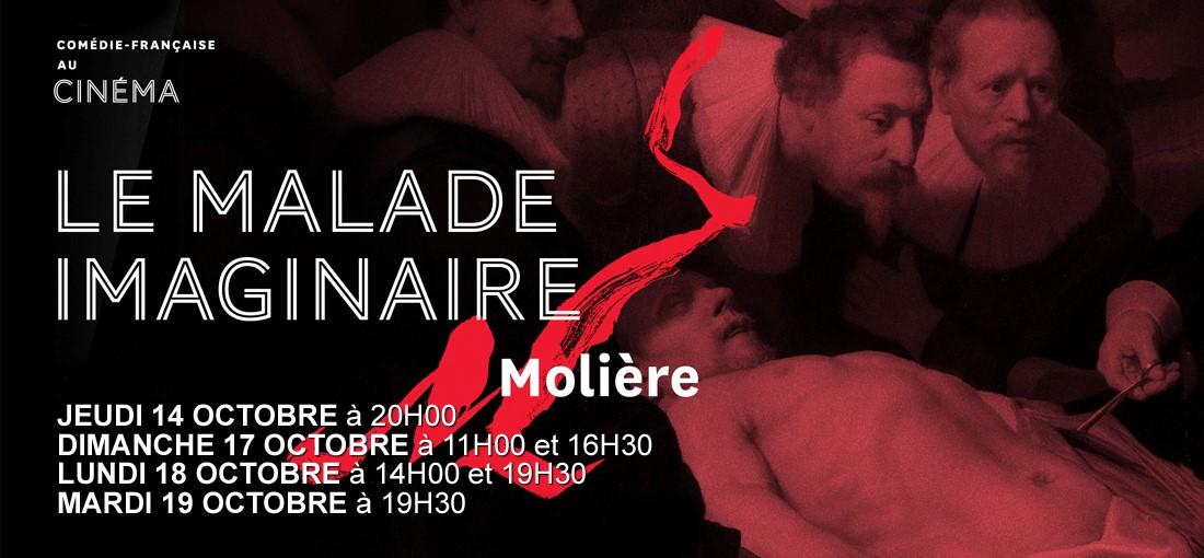 Photo du film Le Malade imaginaire (Comédie-Française)